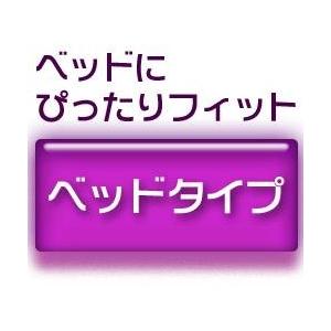 羽毛布団のリフォーム(打ち直し)【お手軽コース】(ダブル掛→シングル掛2枚/ベッドタイプ)【19212】ピンク 綿100%
