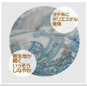 超軽量羽毛掛け布団 シングル t-002 ブルー