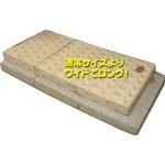 NEWキャップロール リセル|特殊波型三層構造マット