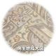 NEWキャップロール リセル シングルワイドロング - 縮小画像3