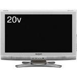 SHARP AQUOS(アクオス) 20V型デジタルハイビジョン液晶テレビ シルバー系 LC-20E6-S