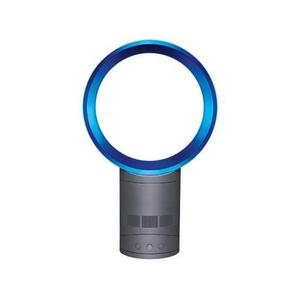 DYSON AM01 エアマルチプライアー 25cm アイアン/サテンブルー