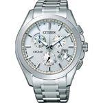 CITIZEN(シチズン) メンズ 腕時計 ExCEED(エクシード) EBS74-5101 【電波時計 ワールドタイム】