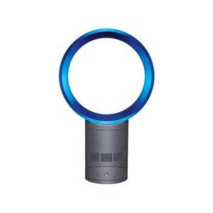 DYSON AM0125-IB (扇風機・サーキュレーター) - 拡大画像