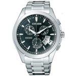 CITIZEN(シチズン) メンズ 腕時計 ExCEED(エクシード) EBS74-5103 【電波時計 ワールドタイム】