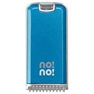 ヤーマン脱毛器 no!no!hair(ノーノーヘア) STA100-A ブルー