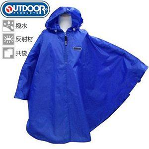 OUTDOOR キッズレインポンチョ(140) 50000114 ブルー画像1