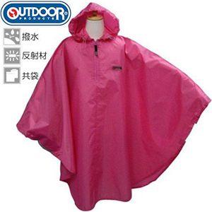OUTDOOR キッズレインポンチョ(140) 50000115 ピンク画像1