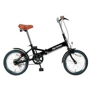 マイパラス 折畳自転車 M-101-BK ブラック画像1