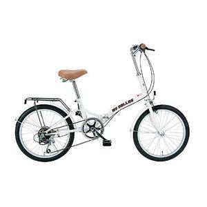 マイパラス 折畳自転車 M-30-W ジュエルホワイト画像1