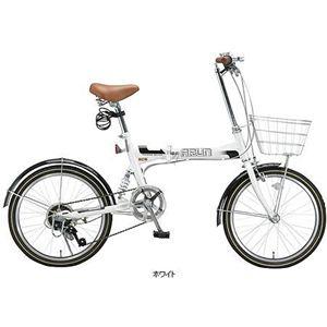 ARUN 折畳自転車 MSB-206AS ホワイト画像1