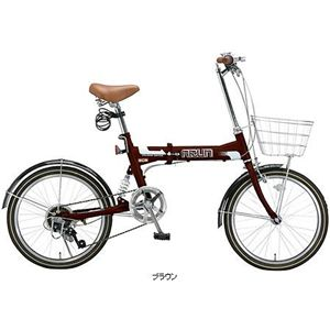 ARUN 折畳自転車 MSB-206AS ブラウン画像1
