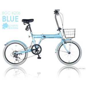 HEAVENs カラフル折畳自転車 BGC-K206-BL ブルー画像1