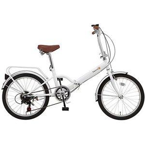 TOP ONE 折畳自転車 FLC206PW ホワイト画像1