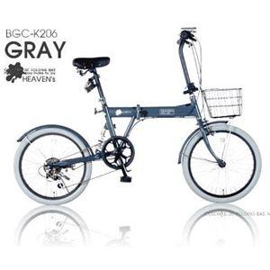 HEAVENs カラフル折畳自転車 BGC-K206-GY グレイ画像1