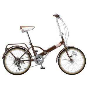 Raychell 折畳自転車 MHD-206R-BR ブラウン画像1
