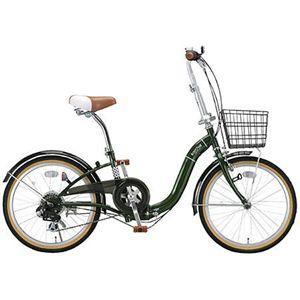 Raychell 折畳自転車 09 MU-206R モスグリーン画像1