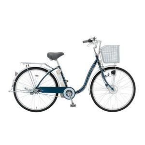 SANYO(サンヨー) 電動自転車 エネループ 26インチ CY-SPF226A-LD ダークブルー 【電動アシスト自転車】