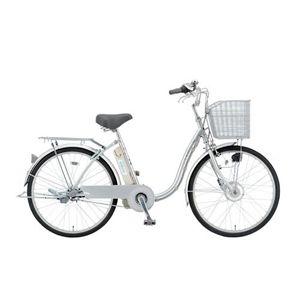 SANYO(サンヨー) 電動自転車 エネループ 24インチ CY-SPF224A-S シルバー 【電動アシスト自転車】