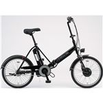 SANYO(サンヨー) 電動自転車 エネループ 20インチ CY-SPJ220-K ブラック 【電動アシスト自転車】