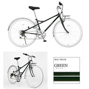 B-GROW 700C クロスバイク 6段変速 primary シャンパンゴールド  BGC-700-CG