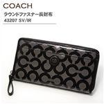 COACH コーチ ラウンドファスナー 長財布 43207 SV/IR 財布