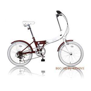 HEAVEN's(ヘブンズ) 20インチ カラフル 折り畳み自転車 6段変速 ブラウン BGC-106-BR - 拡大画像