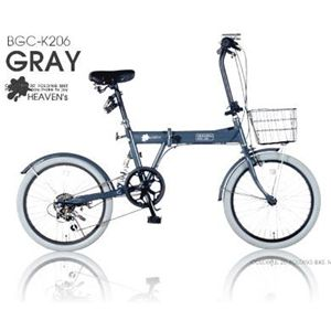 HEAVEN's(ヘブンズ) 20インチ カラフル 折り畳み自転車 6段変速 カギ/カゴ/ライト 付 グレイ BGC-K206-GY - 拡大画像