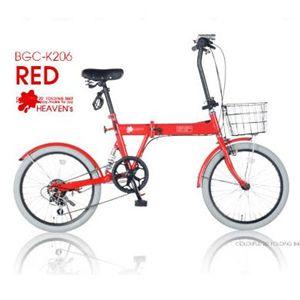 HEAVEN's(ヘブンズ) 20インチ カラフル 折り畳み自転車 6段変速 カギ/カゴ/ライト 付 レッド BGC-K206-RD - 拡大画像