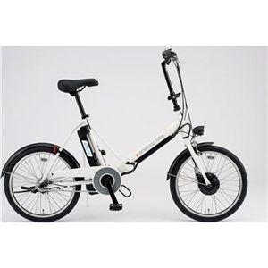 SANYO スタイリッシュで、コンパクトな折りたたみ小径車 電動ハイブリッド自転車(ホワイト) CY-SPJ220-W