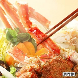 【数量限定!驚愕のプライス!】豪華三大蟹詰め合わせ(ボイル)