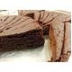 マクロ美ケーキ ガトーショコラ7号サイズ - 縮小画像1