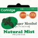 電子タバコ Natural Mist カートリッジ 5本入り(スーパーメンソール味) - 縮小画像1