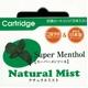 電子タバコ Natural Mist カートリッジ 5本入り×5箱(スーパーメンソール味) 写真1
