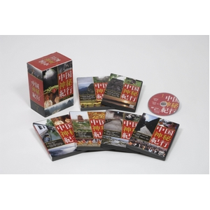 中国神秘紀行 DVD-BOX 1  - 拡大画像