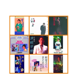 GOOD PRICEシリーズ 特選!演歌名曲集セット(千昌夫、吉幾三ほか) CD4枚組
