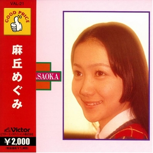 GOOD PRICE 女性アイドルベスト盤・セット(ピンク・レディーほか) CD6枚セット