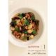 ジョエル・ロブションのシンプルフレンチ 秋 DVD5巻パック (LA CUISINE FRANCAISE SIMPLE de Joel Robuchon) 写真2