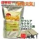 竹サプリメント「毎日元気」 竹の生命力・成長力を食べて健康・元気!(90粒入 約1か月分) 写真1
