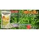 竹サプリメント「毎日元気」 竹の生命力・成長力を食べて健康・元気!(90粒入 約1か月分) 写真2