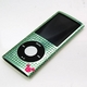 Rix(リックス) 第4世代iPod nano用 ディズニーデコシール (ミスバニー) RX-IJK360MBN 【2個セット】