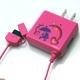 Rix(リックス) ディズニー (Disney) 家庭コンセント (AC) 充電器 FOMA/SoftBank対応 (ミニーマウス) RX-DNY411MNE 【2個セット】