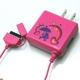 Rix(リックス) ディズニー (Disney) 家庭コンセント (AC) 充電器 au対応 (ミニーマウス) RX-DNY416MNE 【2個セット】