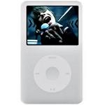 Rix(リックス) iJacket iPod classic 80/120GB専用のなめらかシリコンケース (スモーキーホワイト) RX-IPS7G12SW 【3個セット】