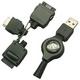 Rix(リックス) FOMA/SoftBank/AU/DoCoMo mova/SoftBank PDC用 USB充電ケーブル (巻取り式、最長約72cm) (ブラック) RX-JK507BK 【3個セット】
