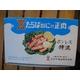 【築地魚河岸から直送】魚河岸仲買人厳選の食材 冷凍タラバガニの正肉 400g - 縮小画像1