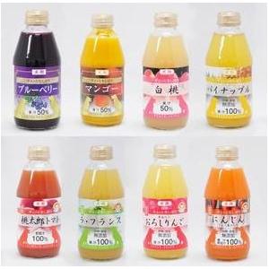 ぎゅっと生しぼり ワンちゃん用☆国産 デザートジュース ヘルシーパック 20本