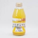 ぎゅっと生しぼり ワンちゃん用☆国産 デザートジュース パイナップル20本