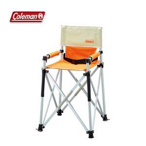 Coleman(コールマン) キッズスリムキャプテンチェア(オレンジ/ベージュ) 170-7544