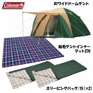 Coleman(コールマン) BCワイドドームパッケージ 170TA0900D